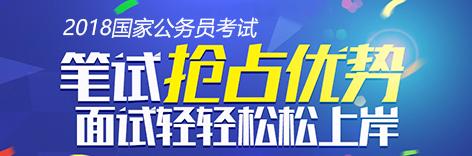 考德上公培桂林分校2018年国家公